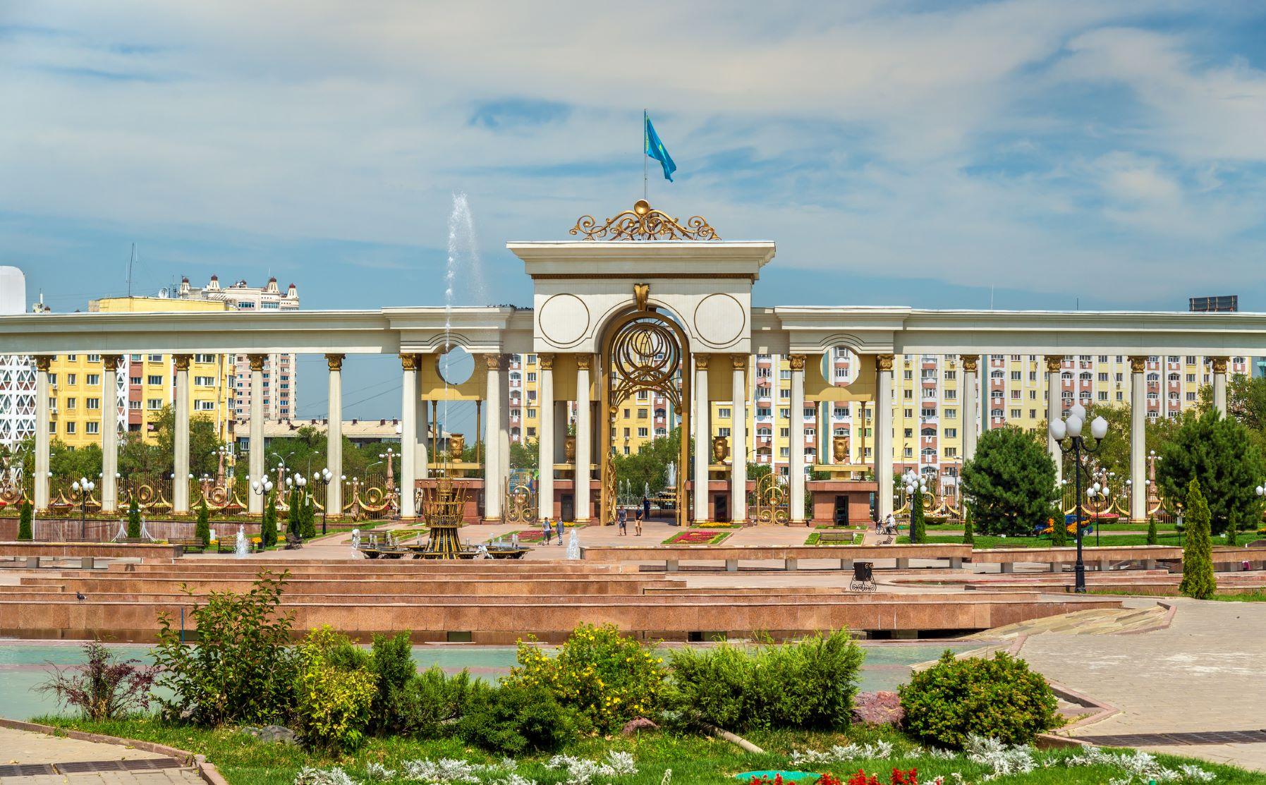 Astana capital city of Kazakhstan with landmark Baiterek tower
