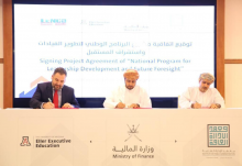 Signing the Agreement for the National Programme for Leadership Development and Future Foresight