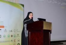 Dr. Fatmah Baothman