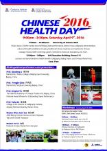 2016 Chinese Health Day