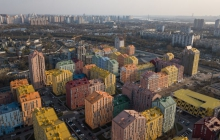 The Comfort Town housing development in Kiev, Ukraine, is the first residential complex in Ukraine based on the block development principle. (Alexey Furman / For The Times)
