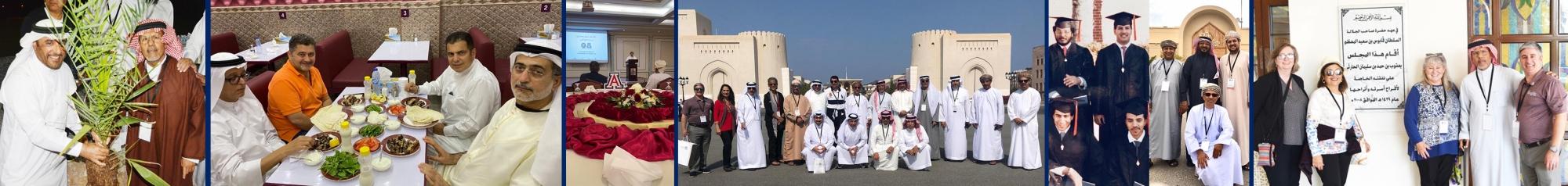 Gulf Cooperation Council - UA Oman Reunion 2020