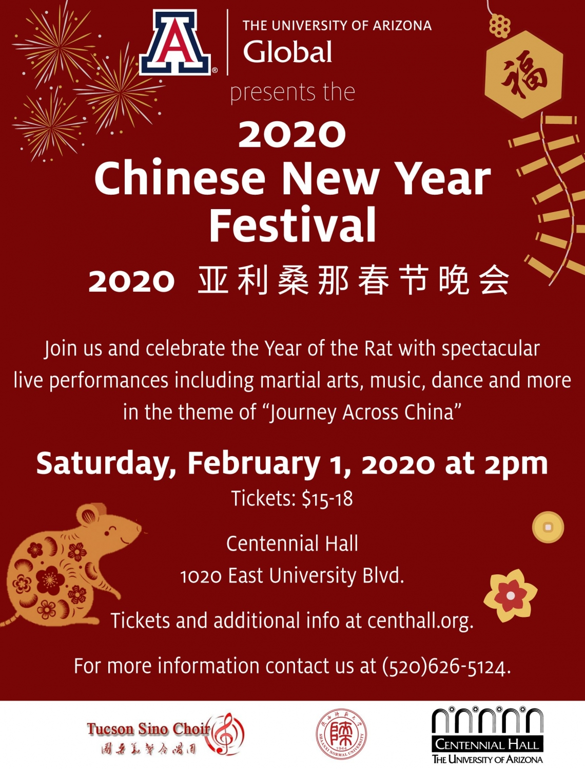 Chinese New Year Festival Poster