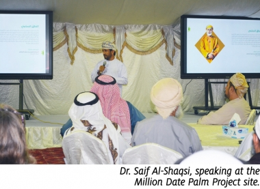 Dr. Saif Al-Shaqsi speaking at the Million Date Palm Project site visit